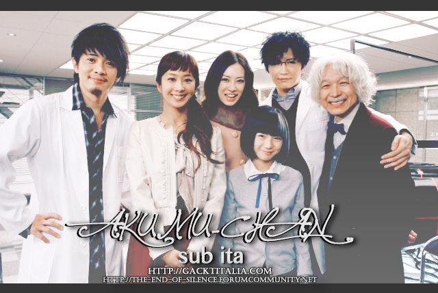 Akumu-Chan sub ITA: Episodio 01