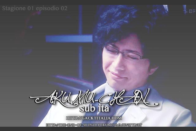 Akumu-Chan sub ITA: episodio 02