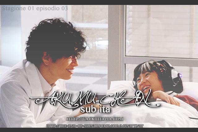 Akumu-Chan SUB ITA: stagione 01 episodio 03