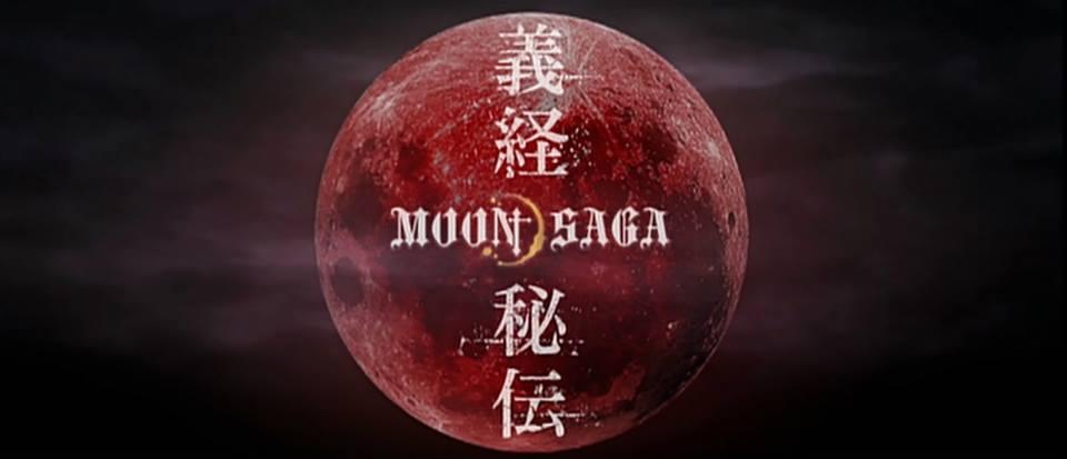 Moon Saga-01