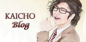 TRADUZIONE KAICHO BLOG-20 OTTOBRE 2013