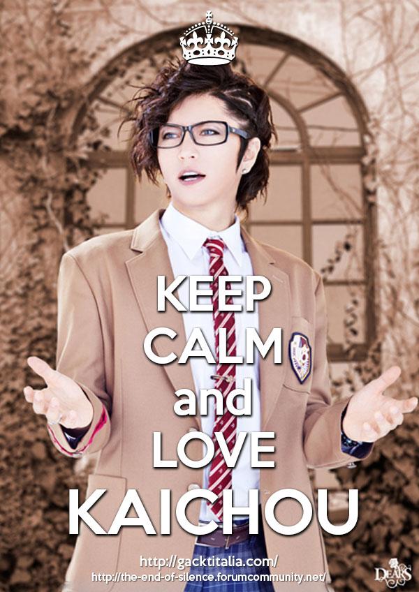 keepcalm-kaichou01