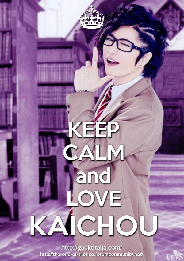 keepcalm-kaichou02