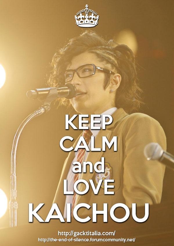 keepcalm-kaichou04