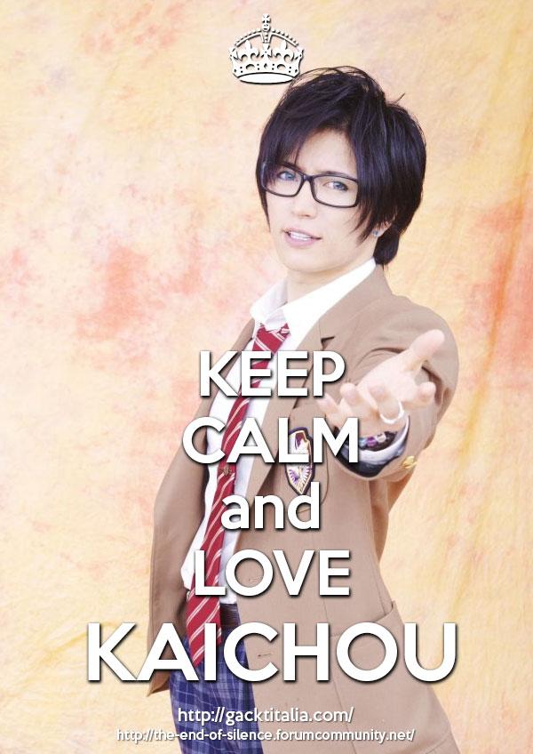keepcalm-kaichou05
