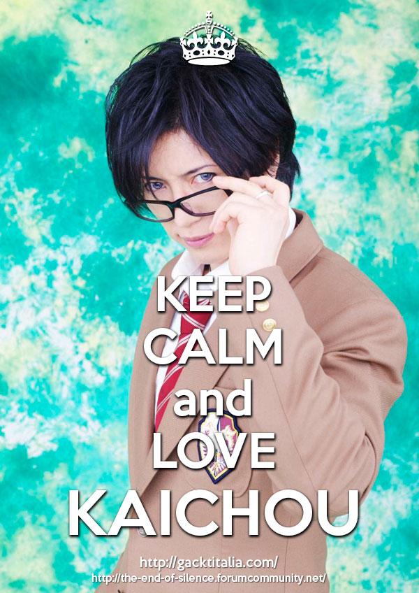 keepcalm-kaichou06