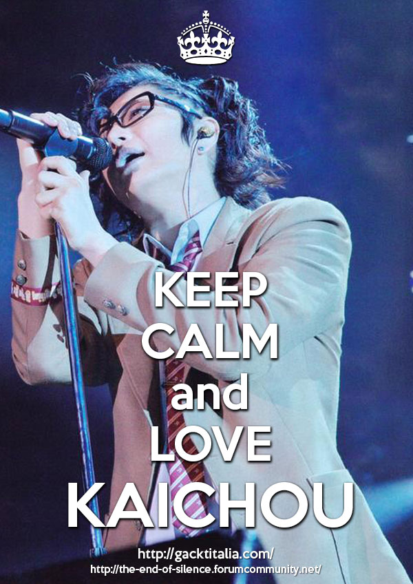 keepcalm-kaichou07