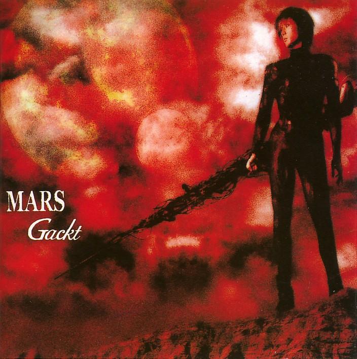 Gackt_MARS