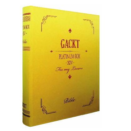 dvd_gackt_PLATINUM BOX_XIV_00
