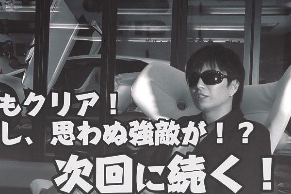 GACKT x Nestle #12: Nekketsu Koukou Doggy Ball – 12 luglio – sub ita/eng
