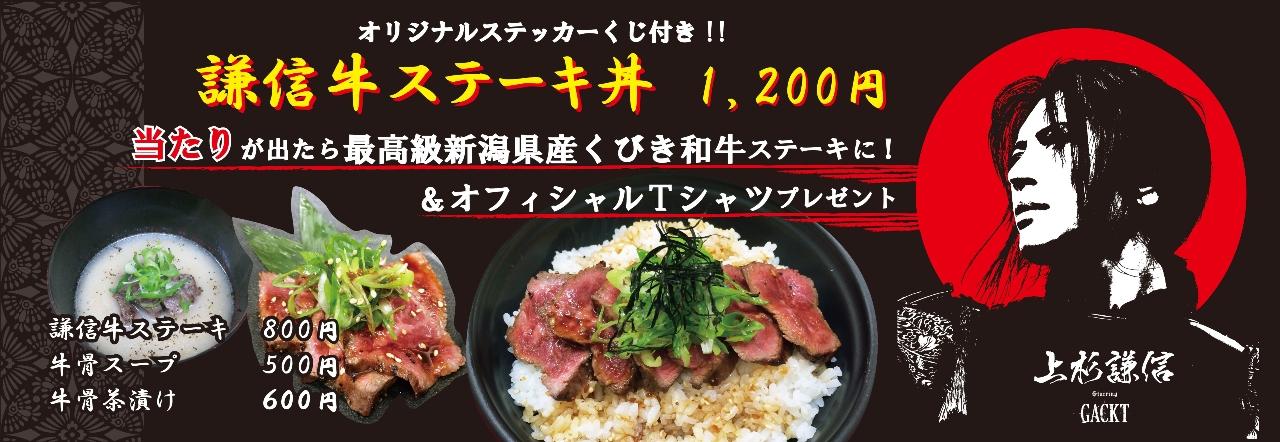 2014_kenshin2