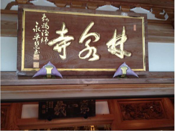 Staff blog_28Ago-01