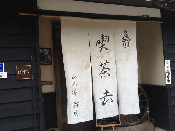 Staff blog_28Ago-03