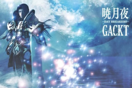 GACKT's comment on REDNIQS –...