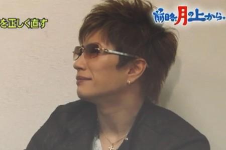 [VIDEO] GACKT on Zenryaku  – April...