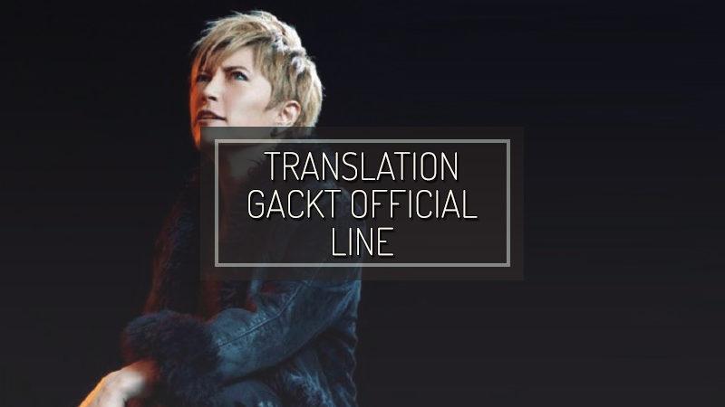 GACKT OFFICIAL LINE – NOV 21 2020
