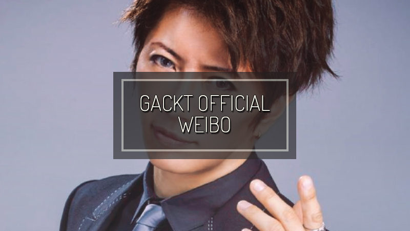 GACKT OFFICIAL WEIBO – MAY 26 2017 – 2ND UPDATE