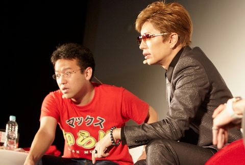[VIDEO] GACKT-san and the fishing context in a cinema!? [GAME SENTERU! In Sannomiya Kobe Film Festival] – July 3th 2015