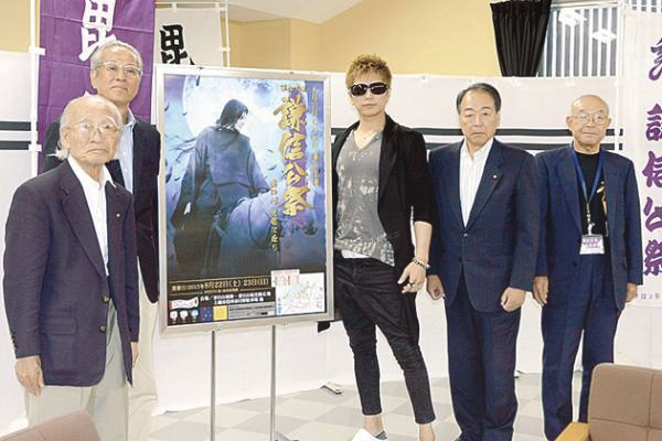 """TRANSLATION J-TIMES.JP: GACKT shows interest in an upcoming edition of the festival in honor of General Kenshin, """"I'll do it again next year, this festival has the potential"""" – August 24th 2015"""