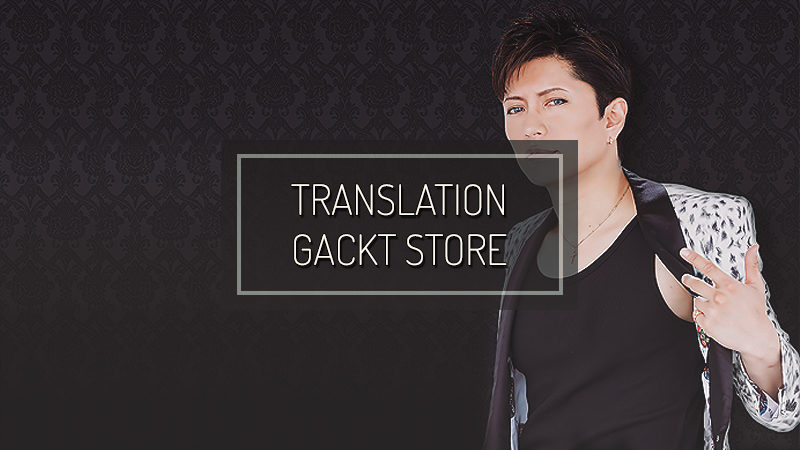 GACKT STORE: OH!! MY!! GACKT!! GACKT STORE LIMITED EDITION COVER