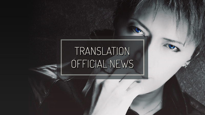 OFFICIAL NEWS: GACKT at AFAID 2015