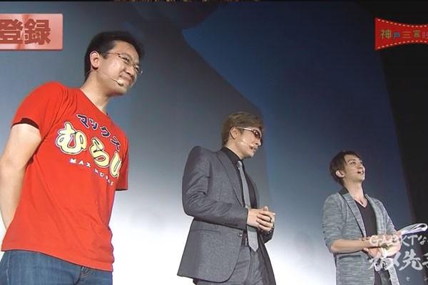 GACKT X Nestle Game Center – Kobe Sannomiya Film Festival #9