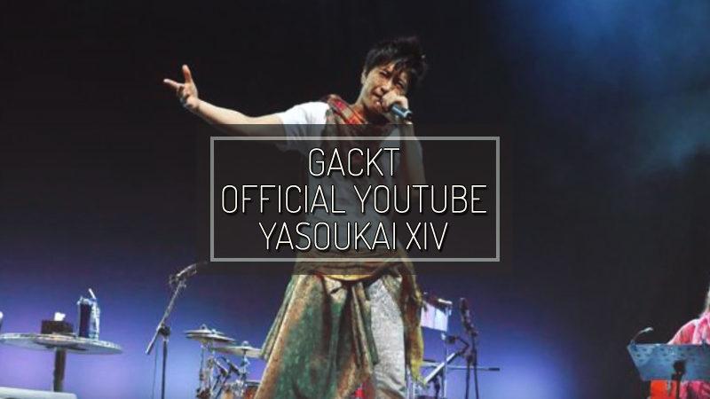 [GACKT OFFICIAL YOUTUBE] Yasoukai XIV
