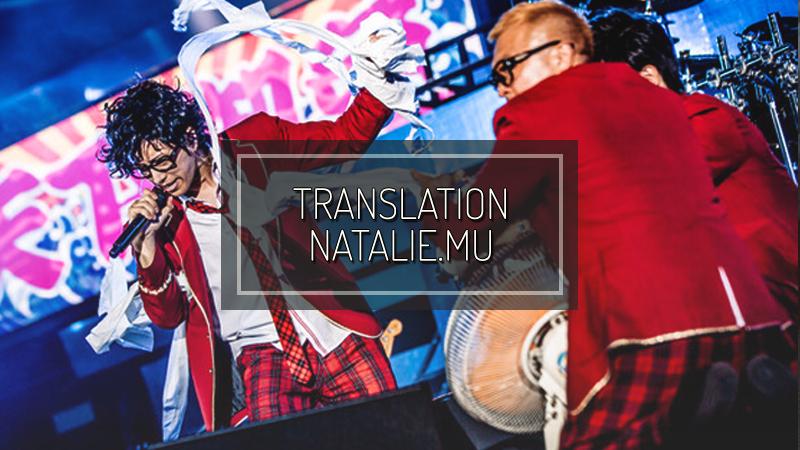 2015-sett20-KishidanBanpaku-Nataliemu-default