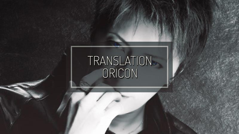 2015-sett22-MusicStation-Oricon.default