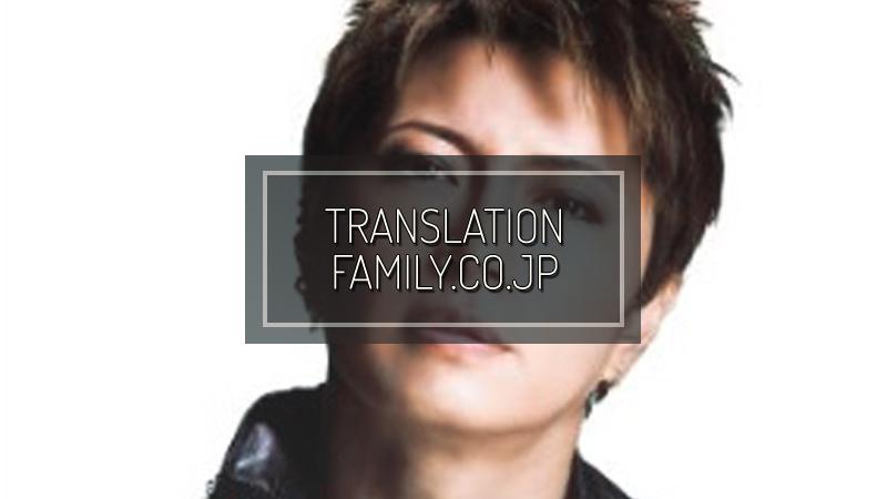 2015-sett25-familycojp-default