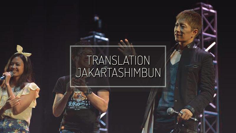 JAKARTASHIMBUN: GACKT at AFAID 2015