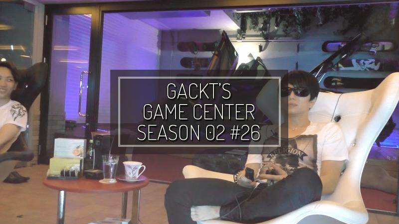 gackt-GCs02-26