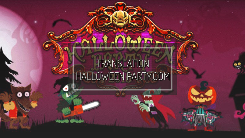 HALLOWEEN PARTY:  Same-day tickets sales