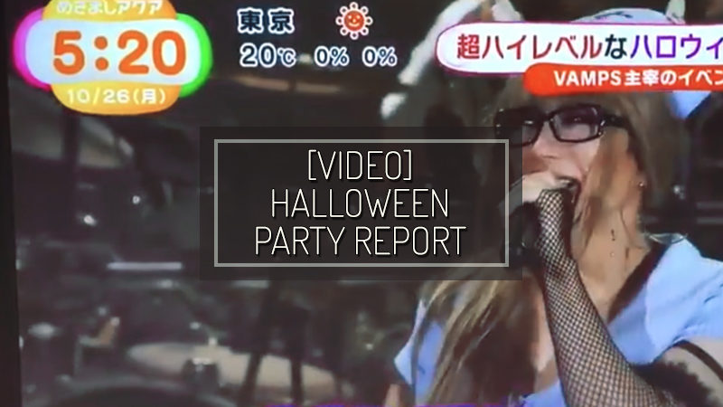 [VIDEO] Halloween Party TV Report