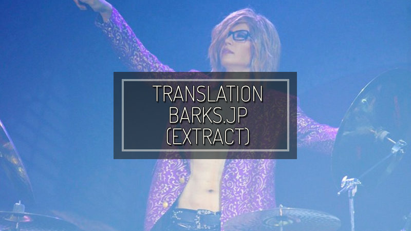 BARKS.JP: HALLOWEEN PARTY (EXTRACT)