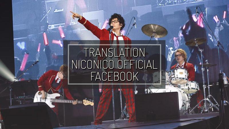 NICONICO OFFICIAL FACEBOOK – NOV 13
