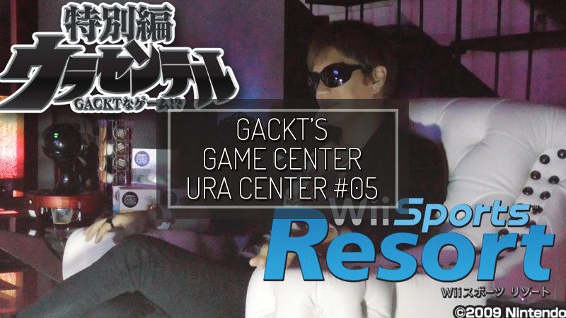 GACKT GAME CENTER URA CENTER #5