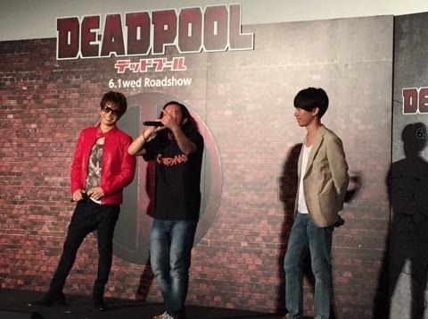 2016-mag26-deadpoolpremier-creepynutsblog-03