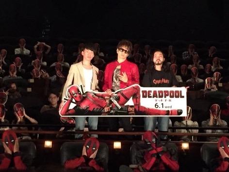2016-mag26-deadpoolpremier-creepynutsblog-04