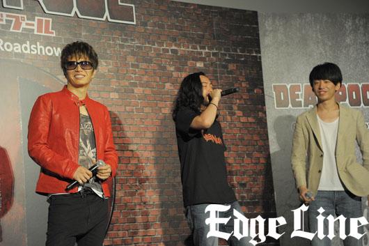 2016-mag26-deadpoolpremier-edgeline-12