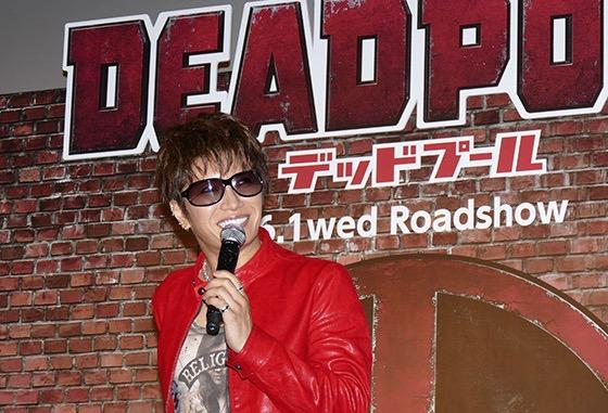 2016-mag26-deadpoolpremier-tsite-03