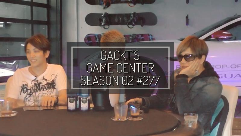 gackt-GCs02-277
