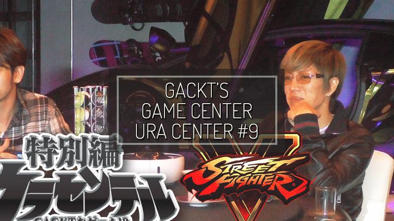 GACKT GAME CENTER URA CENTER #9