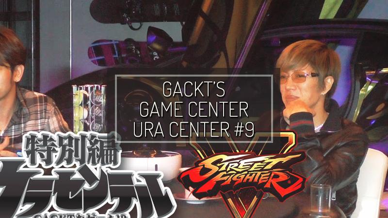 gackt-UraCenter09