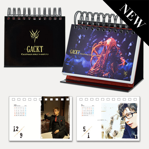 2016-Lug01-LVL-goods-02