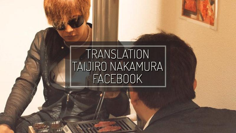 TAIJIRO NAKAMURA FACEBOOK – Aug 08th