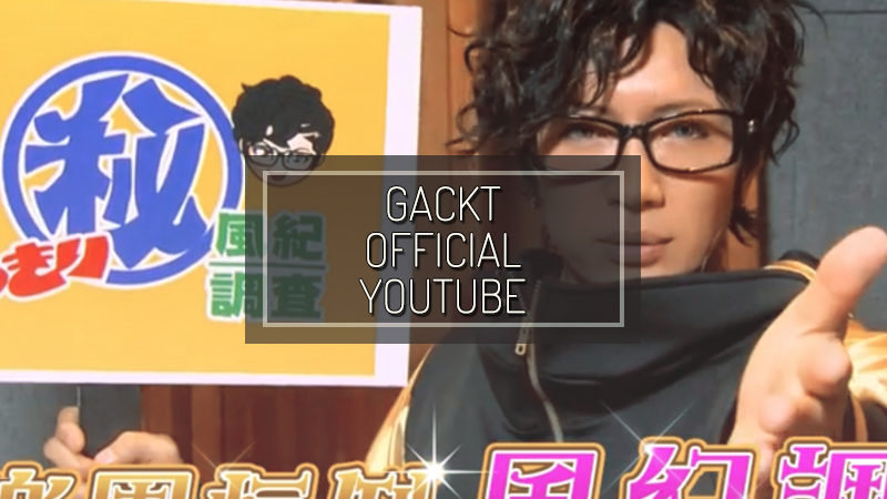 GACKT OFFICIAL YOUTUBE – Aug 03