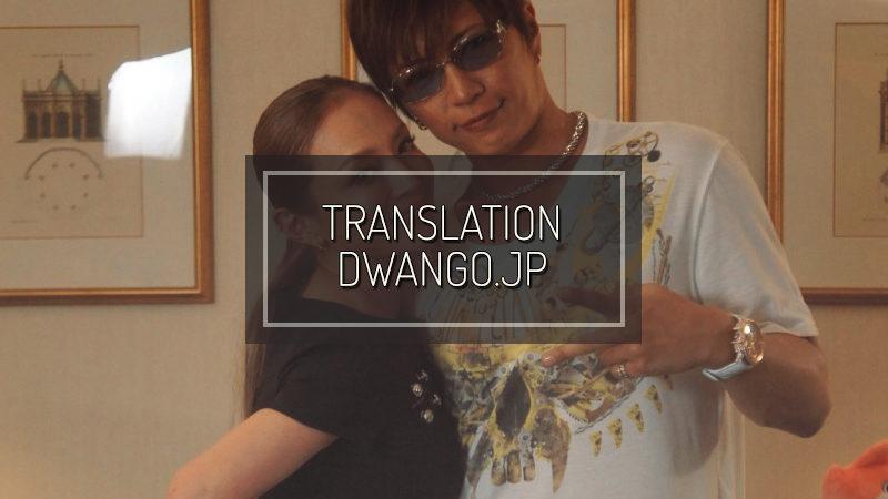 DWANGO.Jp: NicoLive special with GACKT & Ayumi Hamasaki