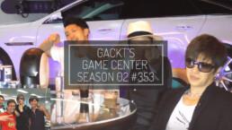 GACKT, GACKT Game Center, GACKT Game Center Season 02