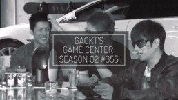 GACKT, GACKT GAME CENTER, GACKT 2016